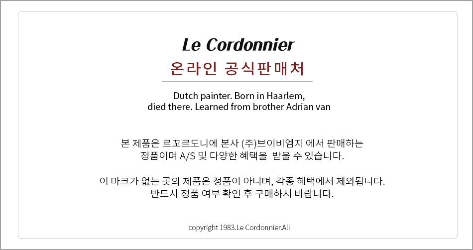 르꼬르도니에(LE CORDONNIER) [국내제작]1070_1 코만도 아웃솔 4홀 더비슈즈